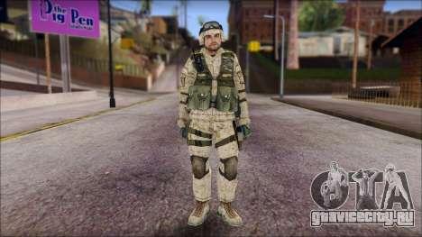 USA Soldier для GTA San Andreas