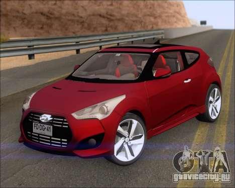Hyundai Veloster 2013 для GTA San Andreas вид слева