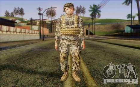 Солдат Армии США (ArmA II) 1 для GTA San Andreas