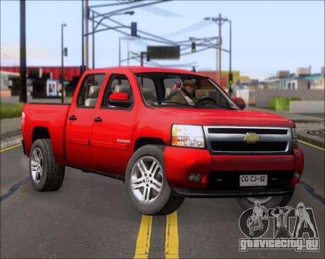 Chevrolet Silverado 2011 для GTA San Andreas