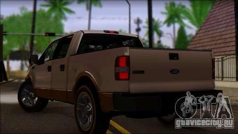 Ford F-150 2005 для GTA San Andreas вид слева