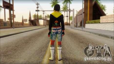 Hola Chola для GTA San Andreas второй скриншот