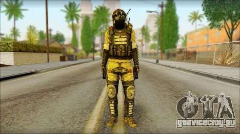 Наёмник (SC: Blacklist) v1 для GTA San Andreas