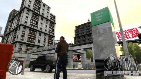 ENB-promo (0.79) v6.3 для GTA 4 для GTA 4 второй скриншот