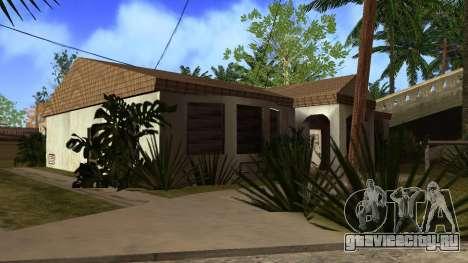 Новые HD текстуры домов на Гроув-стрит v2 для GTA San Andreas десятый скриншот