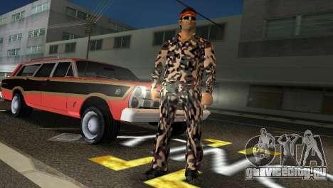 Camo Skin 08 для GTA Vice City
