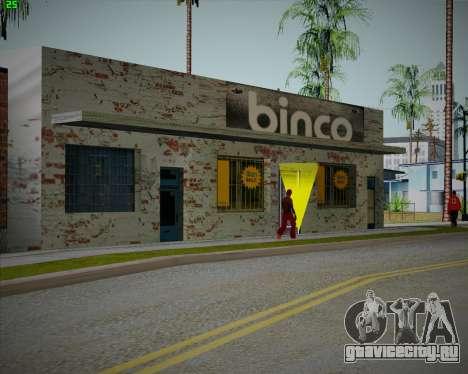 Разбитый магазин Binco для GTA San Andreas третий скриншот