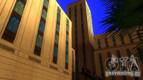 HD Текстуры скейт-парка и госпиталя V2 для GTA San Andreas третий скриншот