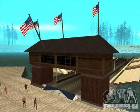 Sky Road Merdeka для GTA San Andreas