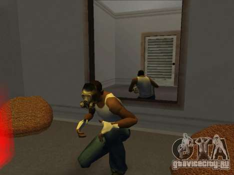 Противогаз из S.T.A.L.K.E.R. для GTA San Andreas