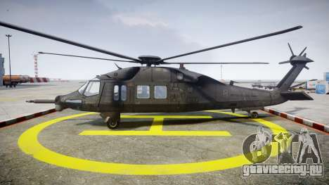 Sikorsky MH-X Silent Hawk [EPM] v2.0 для GTA 4 вид слева