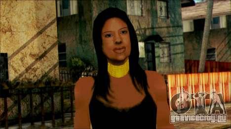 Bfyri from Beta Version для GTA San Andreas третий скриншот