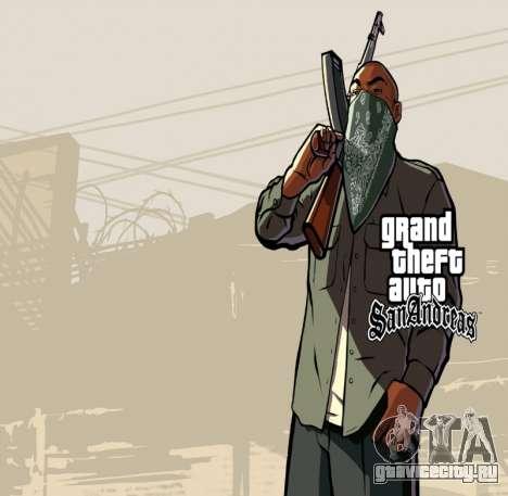 HD экран загрузки и меню для GTA San Andreas
