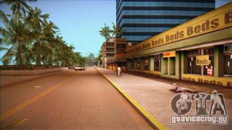 Vice ENB для GTA Vice City седьмой скриншот