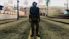 Солдат из команды Фантом 1