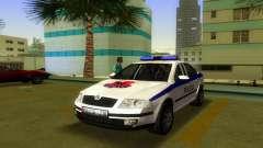 Skoda Octavia Albanian Police Car
