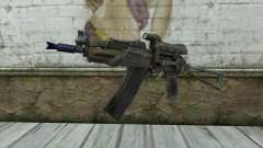 AK74U from Battlefield 2