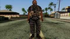 Солдат from Rogue Warrior 3