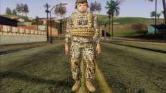 Солдат Армии США (ArmA II) 1