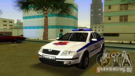 Skoda Octavia Albanian Police Car для GTA Vice City