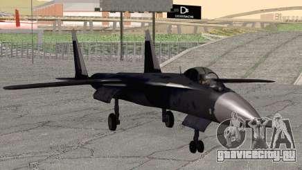 Sukhoi SU-47 Berkut from H.A.W.X. 2 для GTA San Andreas