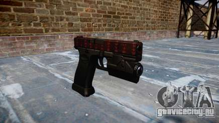 Пистолет Glock 20 art of war для GTA 4