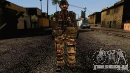 Солдат МЕК (Battlefield 2) Skin 4 для GTA San Andreas