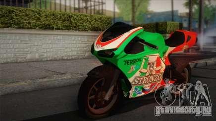 Bati RR 801 Stronzo для GTA San Andreas