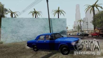 ГАЗ 31029 Волга Синяя для GTA San Andreas