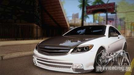 Mercedes-Benz CL63 AMG для GTA San Andreas