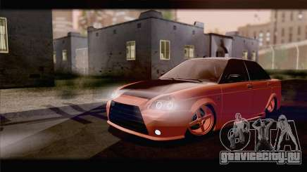 Lada 2170 Priora Апельсин для GTA San Andreas