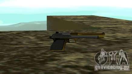 Gold Deagle для GTA San Andreas