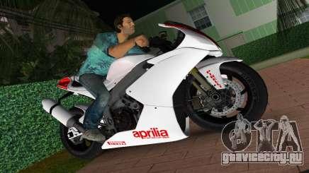 Aprilia RSV4 2009 White Edition I для GTA Vice City