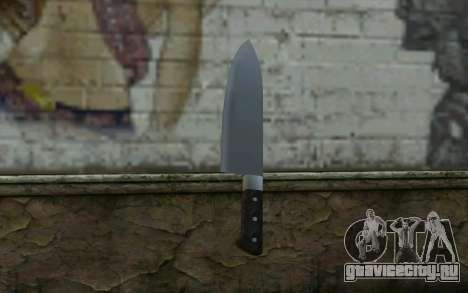 Kitchen Knife from Hitman 2 для GTA San Andreas