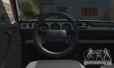 Renault TX Turkish Modifed для GTA San Andreas вид сзади слева