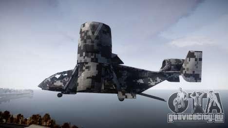 VTOL Warship PJ2 для GTA 4 вид слева