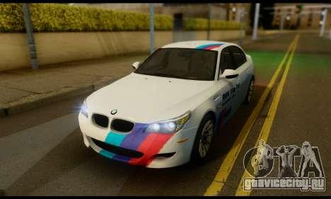 BMW M5 E60 2006 для GTA San Andreas вид изнутри