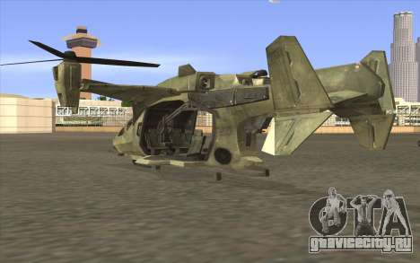 HELO4 Future Hunter для GTA San Andreas вид слева