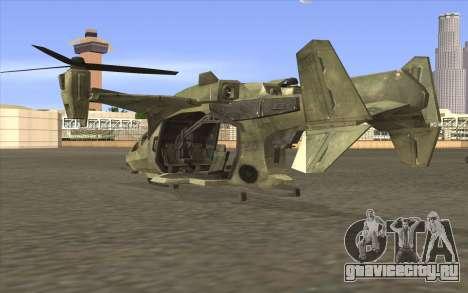 HELO4 Future Hunter для GTA San Andreas вид слева