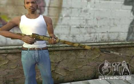Винтовка Мосина v8 для GTA San Andreas третий скриншот