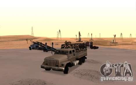 Barracks с четырьмя дверьми для GTA San Andreas