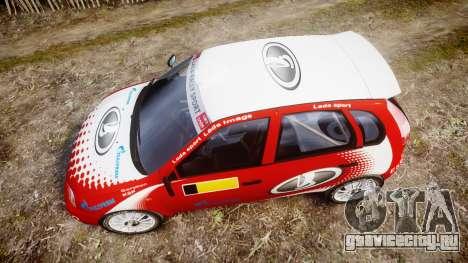 ВАЗ-1119 Калина RallyCross для GTA 4 вид справа
