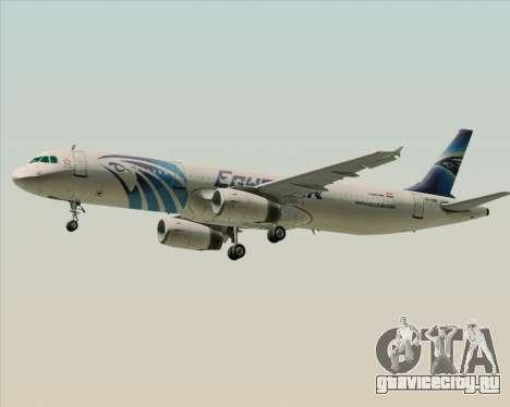 Airbus A321-200 EgyptAir для GTA San Andreas вид справа