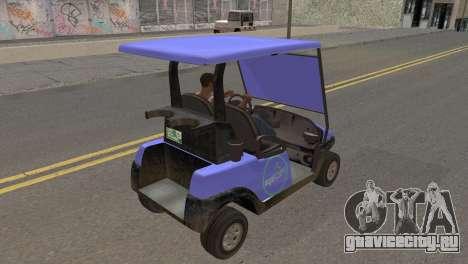 Caddy from GTA 5 для GTA San Andreas вид сзади слева