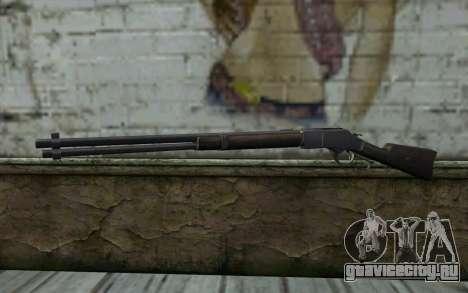 Winchester 1873 v4 для GTA San Andreas