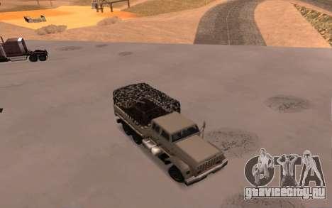 Barracks с четырьмя дверьми для GTA San Andreas вид сзади