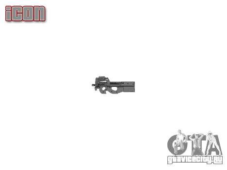 Пистолет-пулемёт Fabrique Nationale P90 для GTA 4 третий скриншот