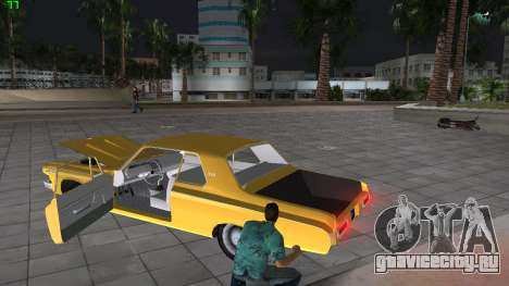 Dodge 330 Max Wedge Ramcharger 1963 для GTA Vice City вид сбоку