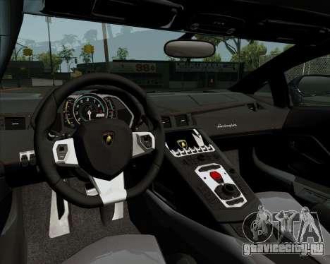 Lamborghini Aventador для GTA San Andreas вид изнутри