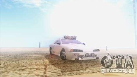 Elegy Drift для GTA San Andreas